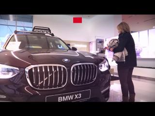 Авилон презентовал новый BMW X3