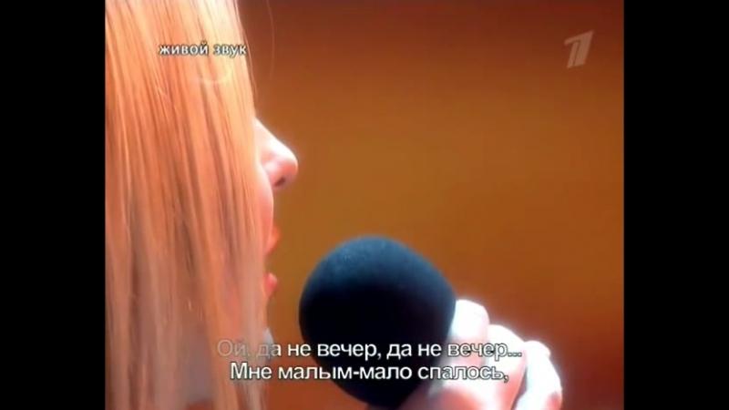 Ой да не вечер Пелагея и Дарья Мороз