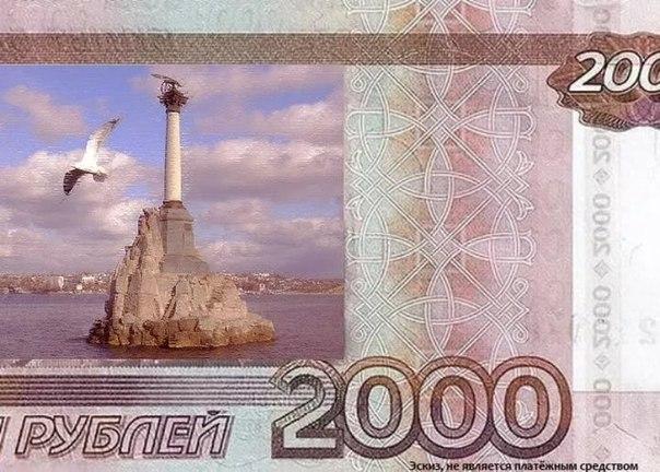 Центробанк начинает выпуск полимерных денег    Центробанк России начин