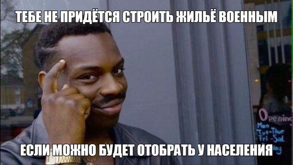 Военные смогут изымать землю у россиян для своих нужд.    Министерству