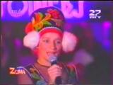 Партийная zона (ТВ-6, 1997) Балаган Лимитед-Чё те надо