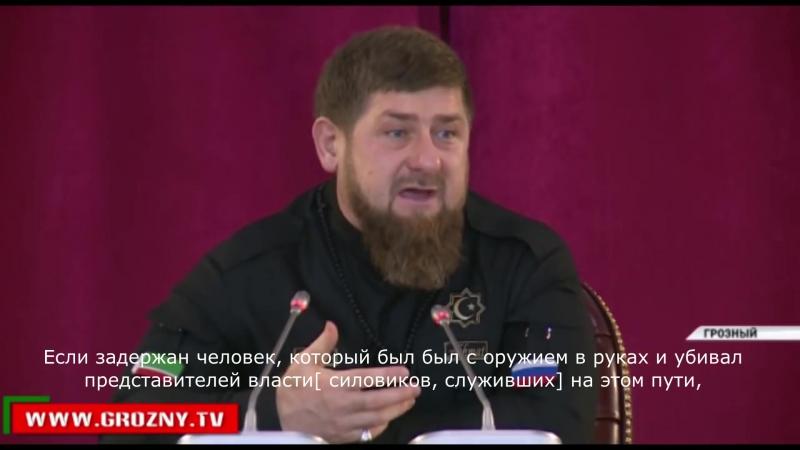 Рамзан Кадыров о правозащитниках (часть 1)