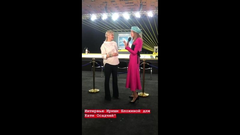 Катя Осадчая и Ириша Блохина - Кубок Дерюгиной 2018