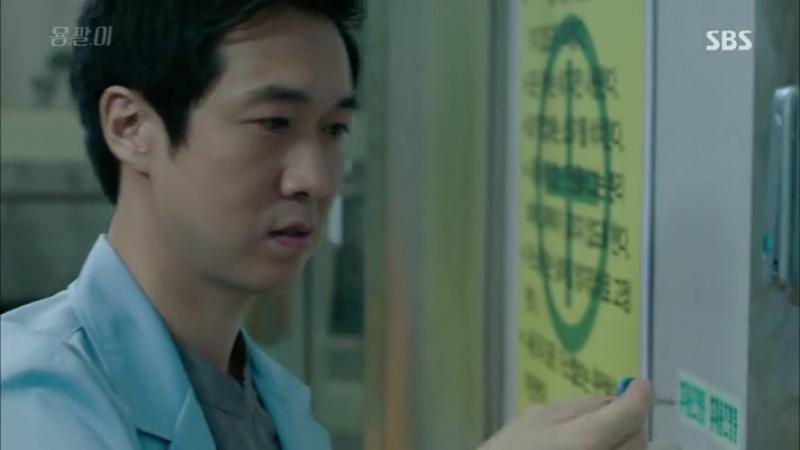 Ён-паль: Подпольный доктор 4/18 (2015)