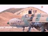Кадры с освобожденной армией САР авиабазы Абу-эд-Духур появились в Сети