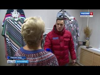 Россия-1 Нарьян-Мар HD Школьники своровали свыше десяти тысяч рублей и тут же по