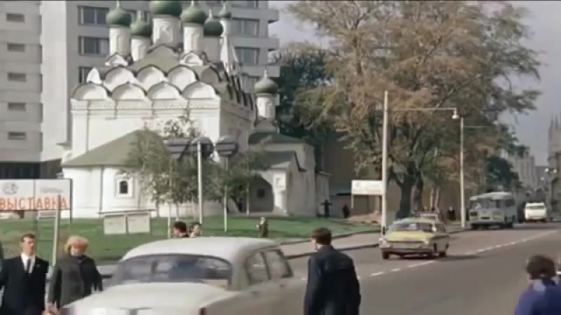 Москва 1960-х 1970-х годов.