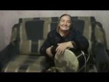 бабушка (осетинка) играет на доуле