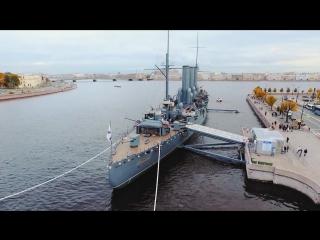 Крейсер Аврора и Петропавловская крепость _ Санкт Петербург с дрона