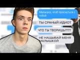 ПРАНК ПЕСНЕЙ над ДЕВУШКОЙ ДРУГА ⁄⁄⁄ Shawn Mendes - Treat You Better