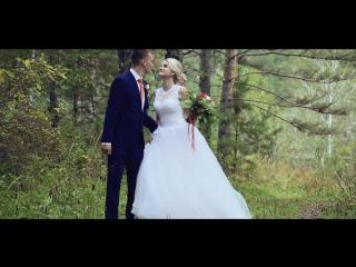 Андрей и Юлия. Наш Свадебный клип.