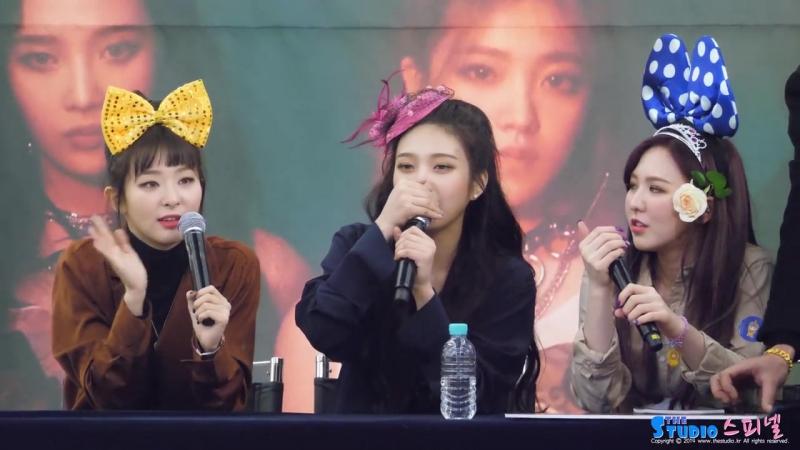 180202 레드벨벳 슬기 웬디와 랩하는 조이 직캠 Red Velvet Seulgi Wendy Joy fancam 영등포 레드벨벳 팬사인회