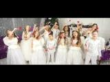 Дети исполнили песню Happy New Year - ПЦ Эколь