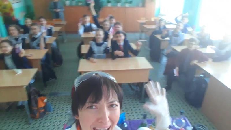 Умный праздник в классе с профессором Звездунов