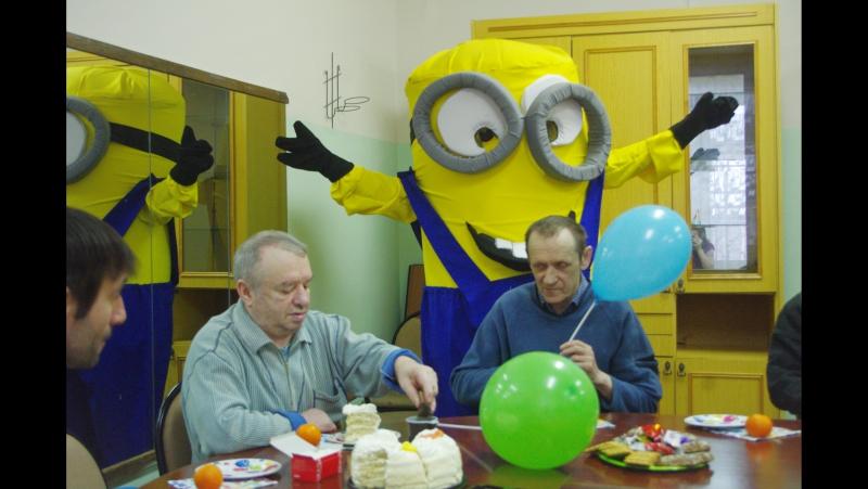 Поздравление январских именинников Дома интерната для престарелых и инвалидов г Брянск