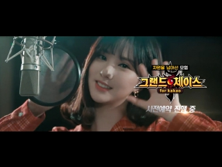 Eunha (GFRIEND) - Hope @ Grand Chase OST