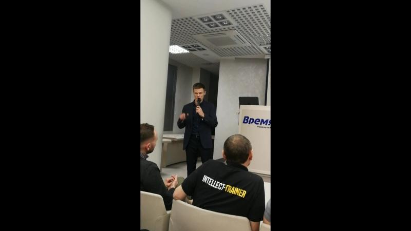 Презентация бизнес моделей на Амазоне для Харьковских предпринимателей!