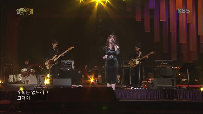 ALi x The Rose - When Our Lives Are Almost Over @ Open Concert 171126