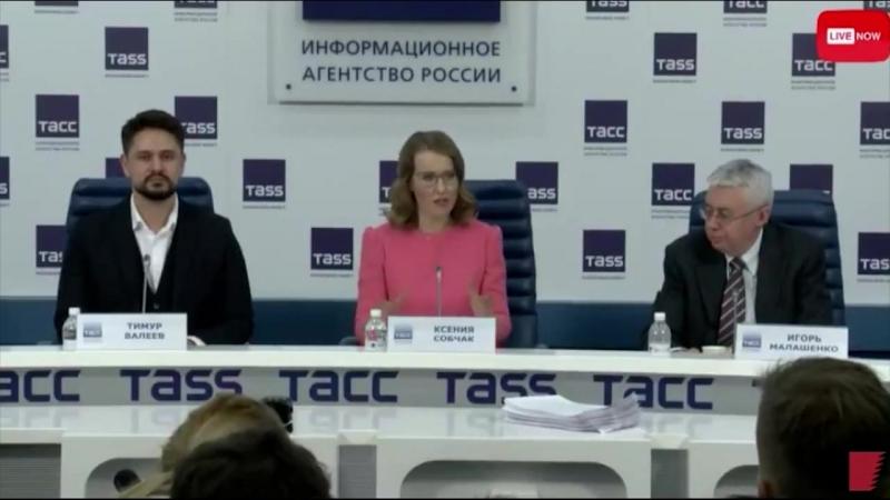 Собчак: «Если жители Татарстана считают, что ими должен руководить татарин, значит, так тому и быть»