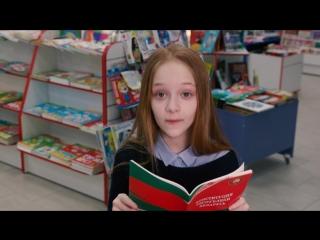 Ко Дню Конституции Беларуси малыши прочитали основные положения главного Закона страны