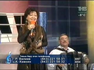 Венера Ганиева - Мин Казанда сине эзләп таптым