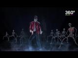 Голограмма  Майкла Джексона «выступила» в Москве