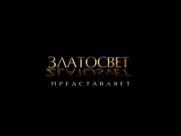 Фильм Клетка часть 1