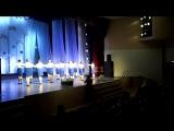 хореографический ансамбль
