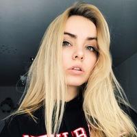 Полина Варшавер   Минск