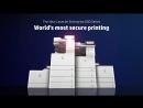 HP LaserJet 600 - Максимальная производительность под надежной защитой
