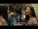 РОННИ ЧЕНГ, ИНОСТРАННЫЙ СТУДЕНТ / Ronny Chieng International Student s01e02