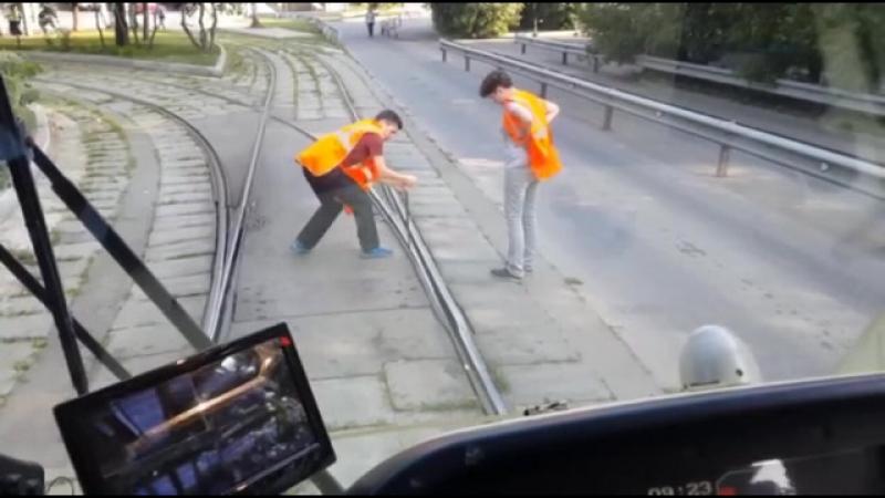 Машинисты трамвая переключаются стрелку
