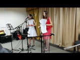 Кристина, Оля - Замела метелица (хор