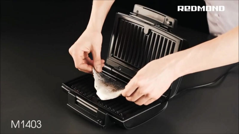 Бутербродница REDMOND RSM-M1403