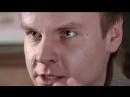 Глухарь Продолжение 8-я серия «Плацебо»