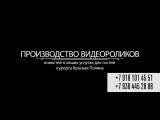 Клуб Администраторов представляет - Первый Новостной Канал горнолыжного курорта Красная Поляна!