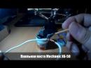 Паяльная паста Mechanic XG-50