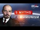 5 myths of communism
