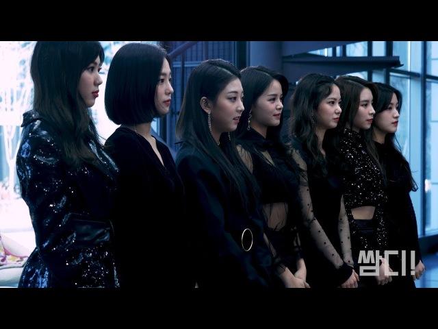 4K 20180305 CLC 팩트인스타 홍보 영상 촬영 직캠