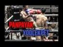 Muay Thai Panpayak vs Yodlekpet พันธ์พยัคฆ์ vs ยอดเหล็กเพชร Lumpinee Stadium Bangkok 20 2 18