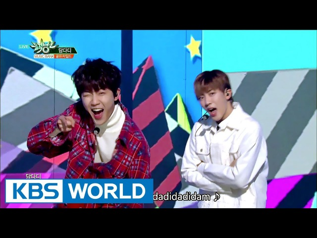 Golden Child - DamDaDi   골든차일드 - 담다디 [Music Bank / 2017.10.13]