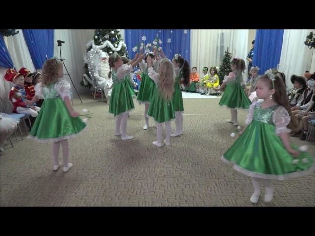 Новый год 12 месяцев Танец подснежников Краснодар Д/с 200