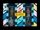 1 Стендап Данте | Тимур Ромашко | Сергей Стогов | Диана Шамсутдинова | Владислав К