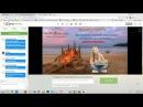 Вебинар часть1в Создание сайтов на Wordpress