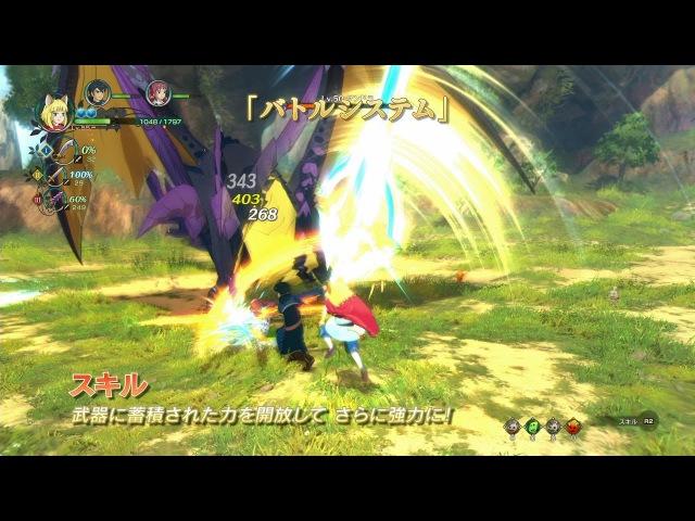 【二ノ国II レヴァナントキングダム】ゲームプレイ映像 システム紹介篇