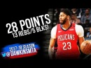 Anthony Davis Full Highlights 2018.3.21 NO Pelicans vs Pacers - 28-13-5 Blks! FreeDawkins
