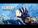FarCry Primal ➥ Прохождение Part 2 Часть 2 ➥ Получил навык кинолога-дрессировщика.