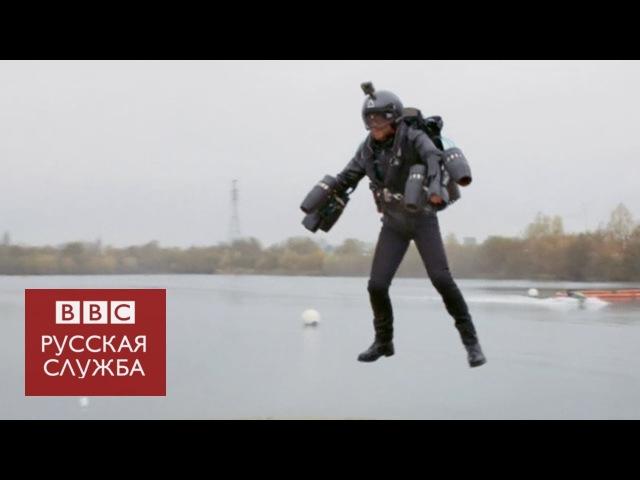 Настоящий Железный человек: британец установил рекорд Гиннесса