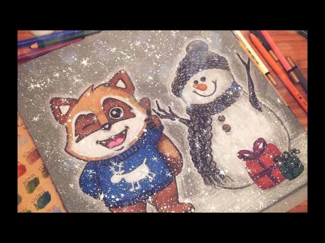 Новогодний DIY - новогодняя открытка с енотом/ New Year's DIY - Christmas card with raccoon