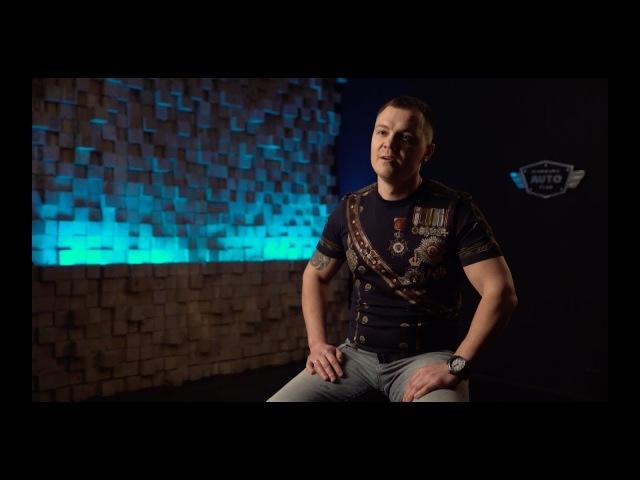 Евгений Щелконогов про ценности жизни, бизнес, и душевный покой | Интервью
